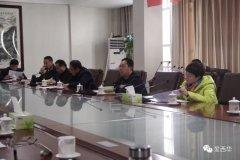 西华县召开脱贫攻坚工作会议