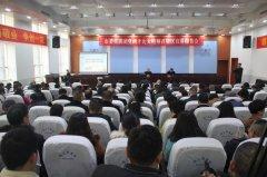 召陵区召开市委宣讲团党的十九大精神召陵区宣讲报告会
