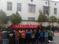 淅川公安民警走进校园 开展反恐防恐集中宣传活动