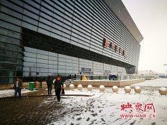 受降雪影响 郑州汽车客运东站发往山西晋城班次全线停班