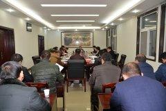 县长马同和主持召开县十四届政府第十九次常务会议