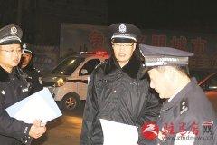 遂平县公安局局长深夜赴执勤卡点督导工作