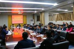 郾城区召开决战第四季度推动扶贫政策宣传落地会议