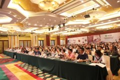 500精英走进维尚 探寻中国定制家居工业4.0之路
