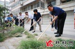 市四大班子领导参加城市清洁大行动创建文明城 领导做示范