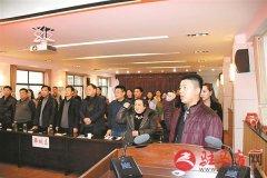 驿城区国土资源局举行新党员入党仪式