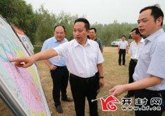 吉炳伟调研黄河防汛工作时强调做到防患未然 确保黄河安澜