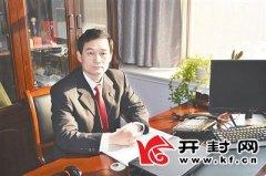 访杞县人民法院执行局局长冯志立