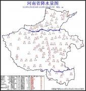 河南多地日降雪量突破1月历史极值 鸡公山积雪41厘米