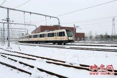 为满足郑州机场乘客往返需求 郑州地铁城郊线延长运营时间