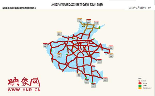 河南省高速公路收费站管制示意图