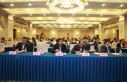 第四届国际动力煤资源与市场高峰论坛在京召开