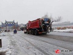 出动近2000人次清除积雪 鼓楼区环卫局保障雪天道路安全畅通