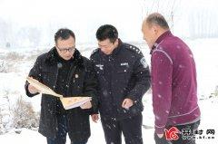 杞县人民法院执行法官风雪之中忙执行
