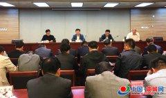 虞城县召开迎接省攻坚办及新闻媒体调研采访紧急会议