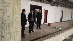 西华县委书记林鸿嘉到市民中心现场办公