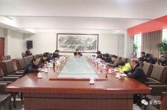 西华县委书记林鸿嘉主持召开县处级领导干部会议