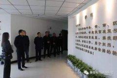 区委书记刘耀军到区委农办调研