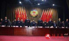 泌阳县政协第十届委员会第二次会议隆重开幕