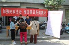 区民政局积极开展行政执法建设宣传周活动