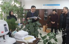 区委常委、常务副区长王奇山看望慰问财税金融系统干部职工