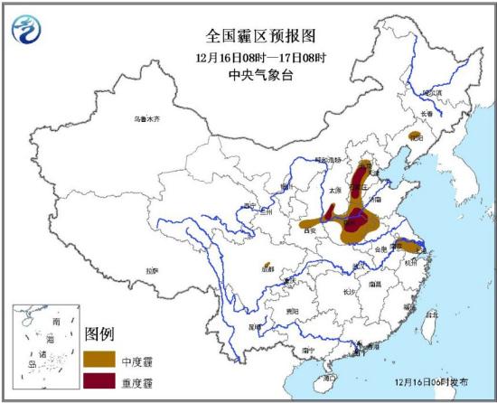 中新网12月16日电 据中央气象台网站消息,华北中南部、黄淮、陕西关中、东北地区南部等地扩散条件较差,将出现持续性雾霾天气,并伴有轻到中度霾。其中,北京、天津、河北中南部、河南中北部、山西南部、陕西关中等地的部分地区有重度霾,21日夜间起上述地区的霾天气自北向南将逐渐减弱或消散。中央气象台12月16日06时发布霾黄色预警。