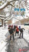 社区志愿者清雪在行动
