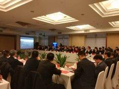 卫东区赴京参加平顶山市(北京)产业合作座谈会