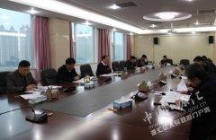 刘少宏主持召开专题会议研究招商引资和工业发展