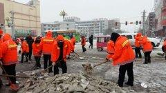 西华县城管局清扫城区冰雪保畅通暖民心
