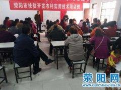 刘河镇举办烹饪技能培训班