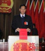 泌阳县第十四届人民代表大会第二次会议胜利闭幕