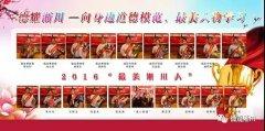 """淅川县交通运输系统开展""""尊德崇贤 大美淅川""""活动"""