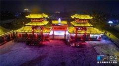 【中华网河南站】航拍:这不是天堂,这是雪后开封的夜景