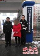 女子伤人后外逃到郑州 被雇给半岁孩子当保姆