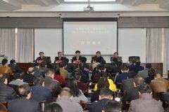 河南省高校干部培训中心第39期中青年干部培训班开班