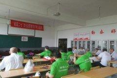 """2017年河南省""""田园二七""""文化志愿者服务示范项目公益培训在十个试点社区深入开展"""