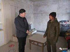 西华县委书记林鸿嘉夜宿红花镇龙池头村走访慰问贫困群众