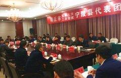 商丘市五届人大二次会议宁陵县代表团举行代表团会议