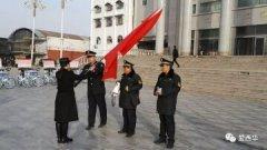 西华县城管局首支女子执法中队亮相街头