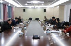 赵宏宇主持召开专题会议研究乡村振兴发展工作