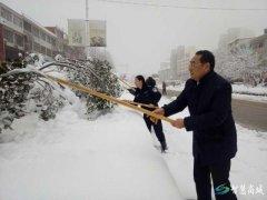 县委书记李高岭深入街道乡镇清雪铲冰救灾