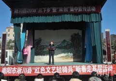 """淅川县文化科技卫生""""三下乡""""进基层惠民利民"""