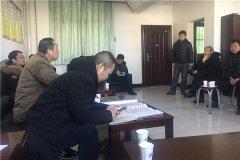 卫东区新华区解决多年边界纠纷