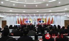 我市组织收听收看国务院第五次廉政工作会议