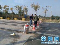 市交通运输局地管所对道路限宽设施排查维修