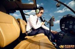 直升机驾驶专业成高考热门 年薪可达60万
