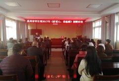"""禹州市审计局开展""""献爱心送温暖""""捐赠活动"""