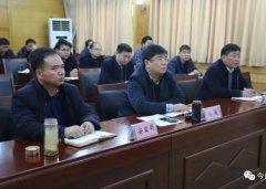 襄城县组织收看全省安全生产工作视频会议