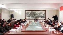 西华县委书记林鸿嘉主持召开县委常委(扩大)会议